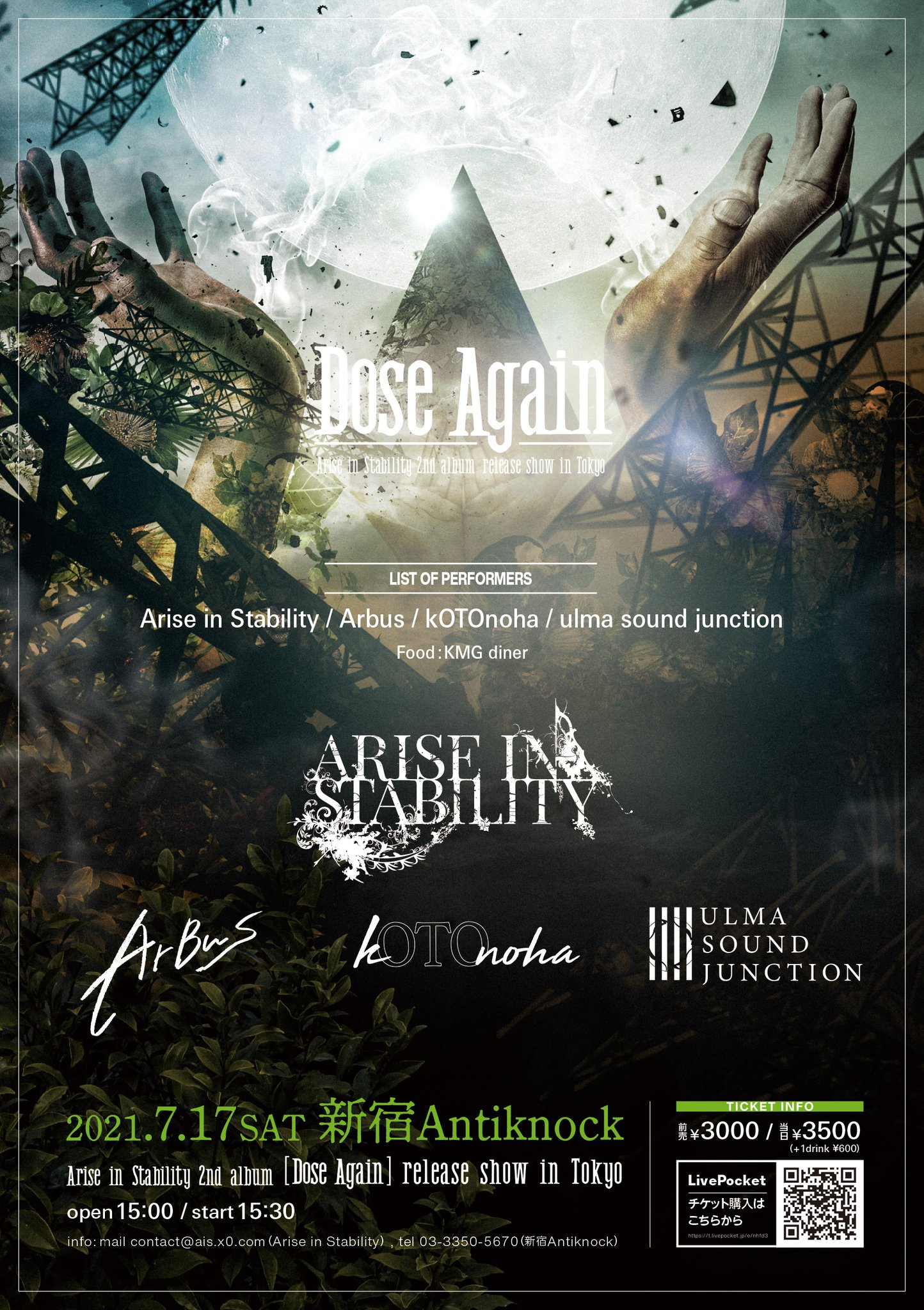 """Arise in Stability 2nd album""""Dose Again"""" release show in Tokyo"""