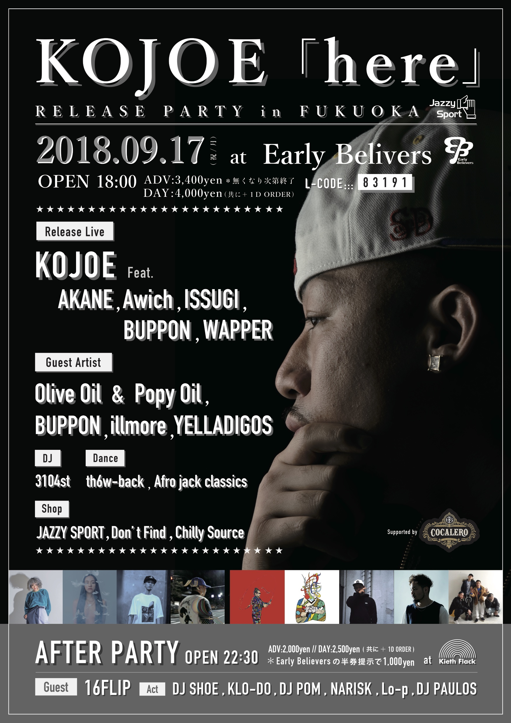 KOJOE「here」RELEASE PARTY in FUKUOKA