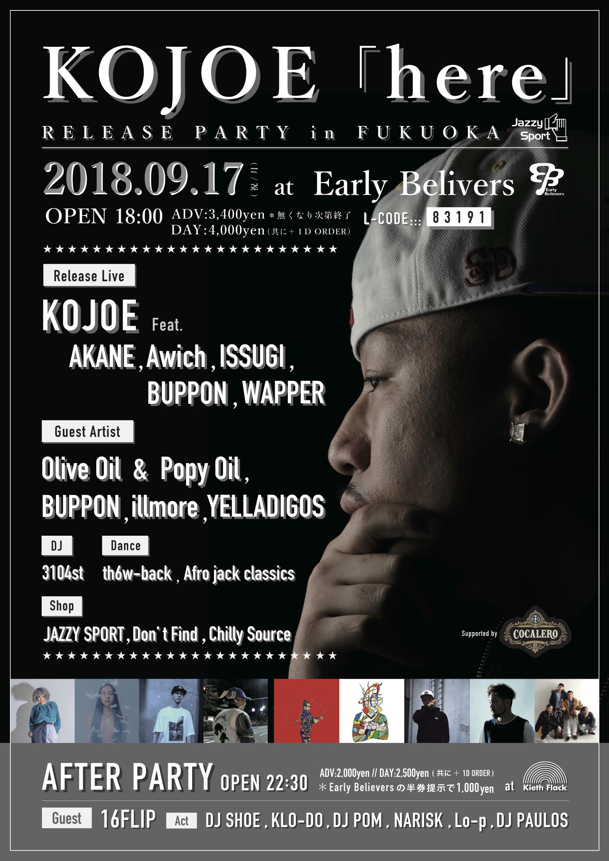 KOJOE「here」RELEASE PARTY in FUKUOKA