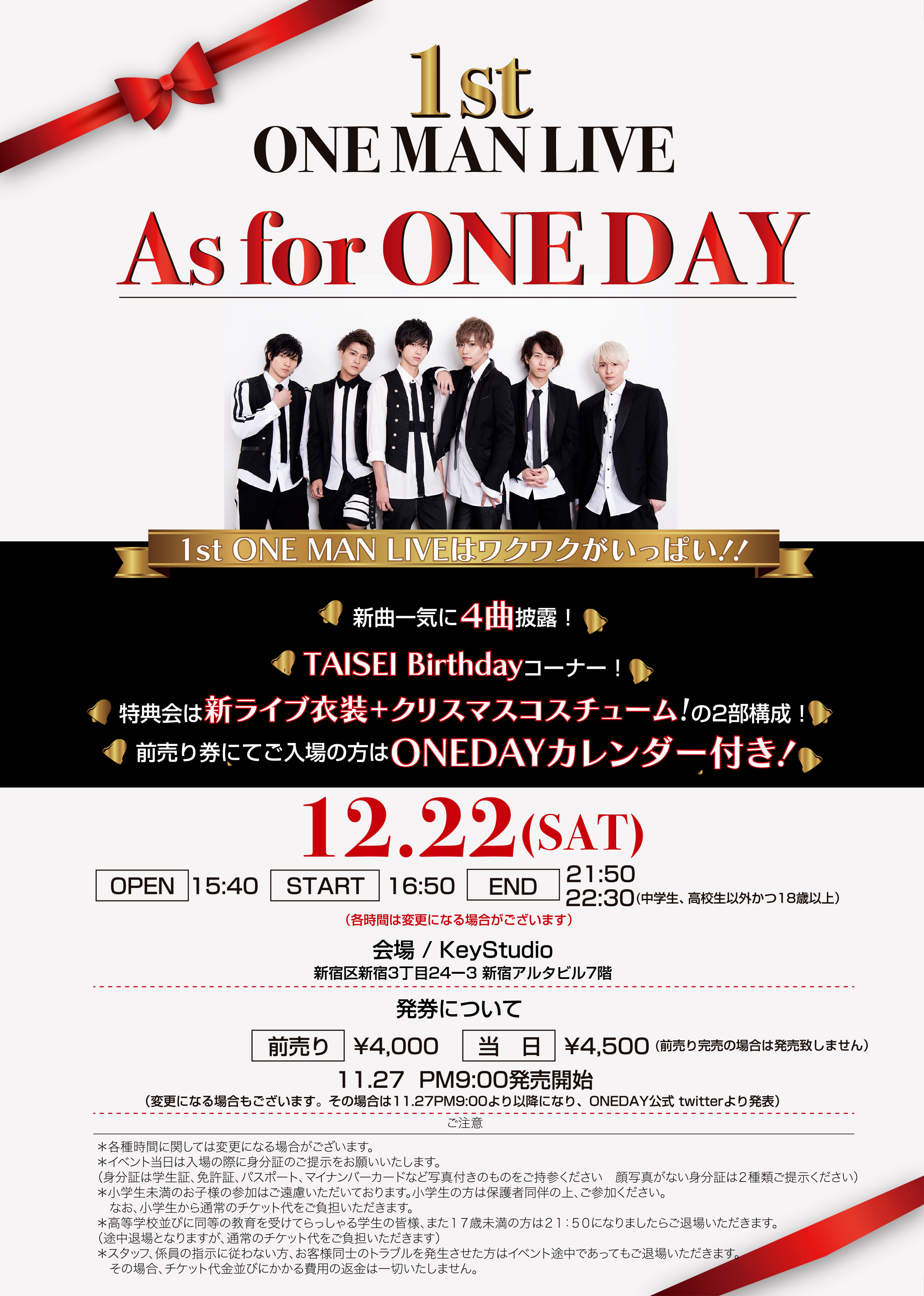 one day 1stワンマンライブ as for one day のチケット情報 予約
