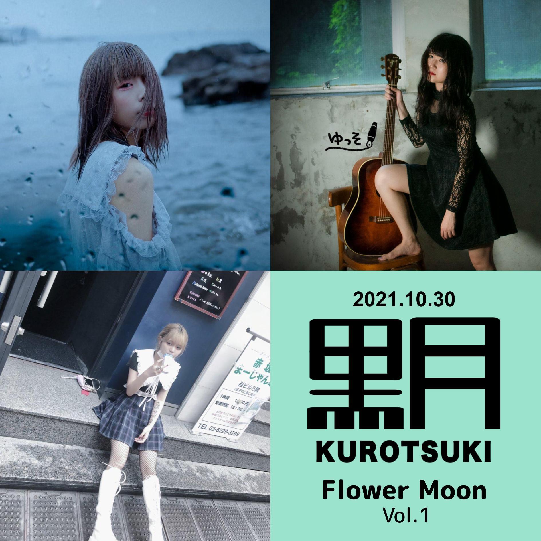 Flower Moon vol.1
