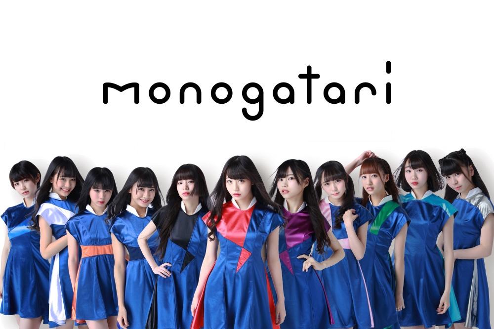 東京アイドル劇場アドバンス「monogatari公演」2018年10月08日