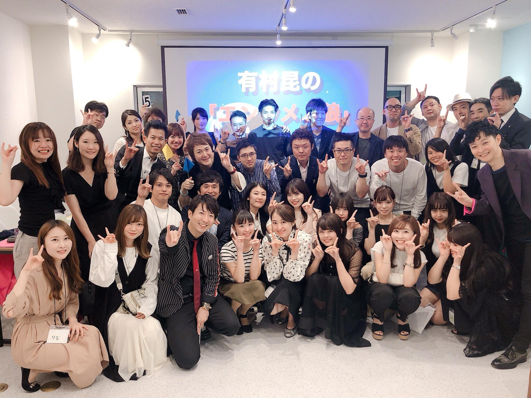 第4回:有村昆のエンタメ人狼交流会 11/16 (土)