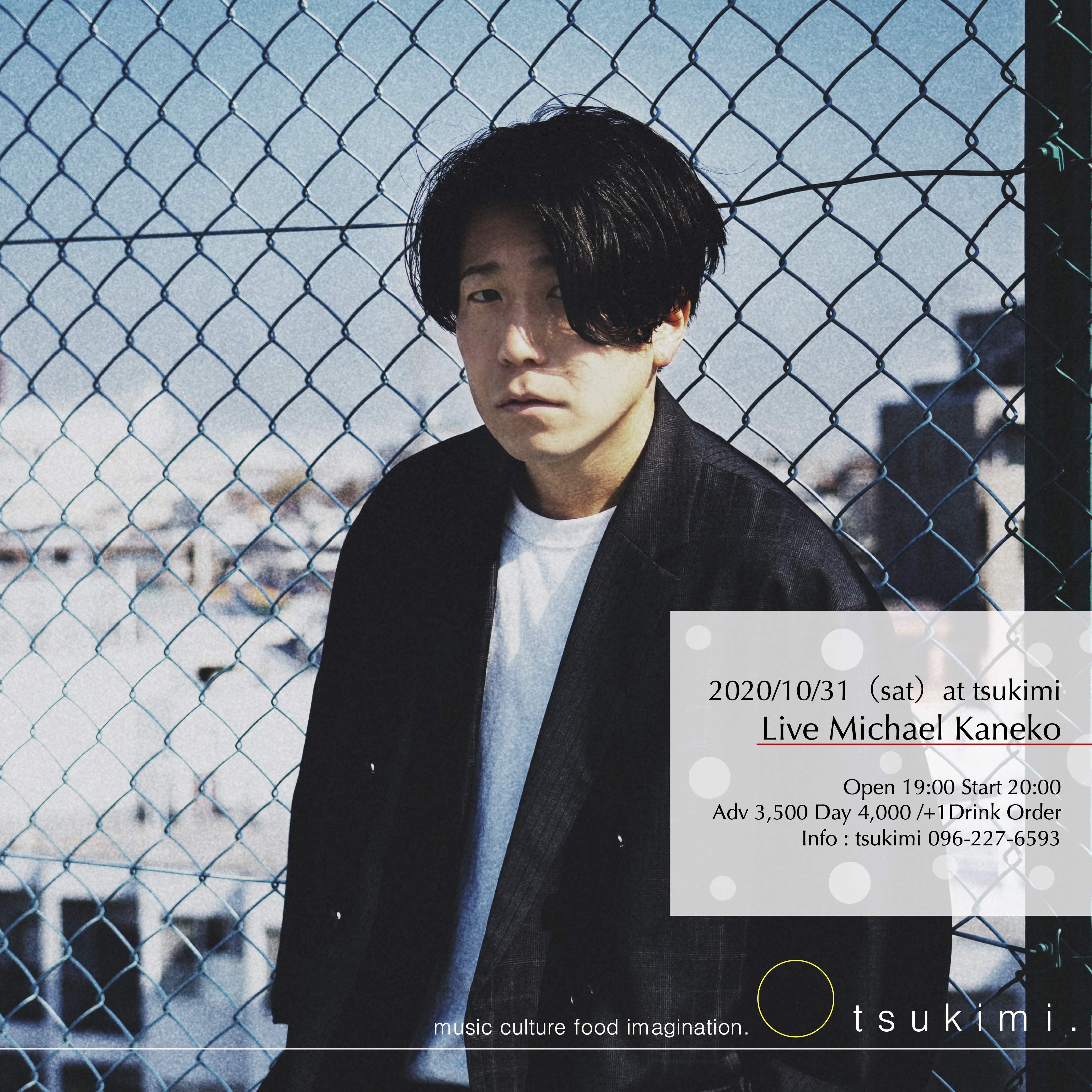 Michael Kaneko Solo Live In Kumamoto