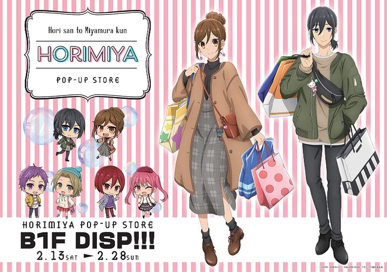 HORIMIYA POP-UP STORE  SHIBUYA109 渋谷店