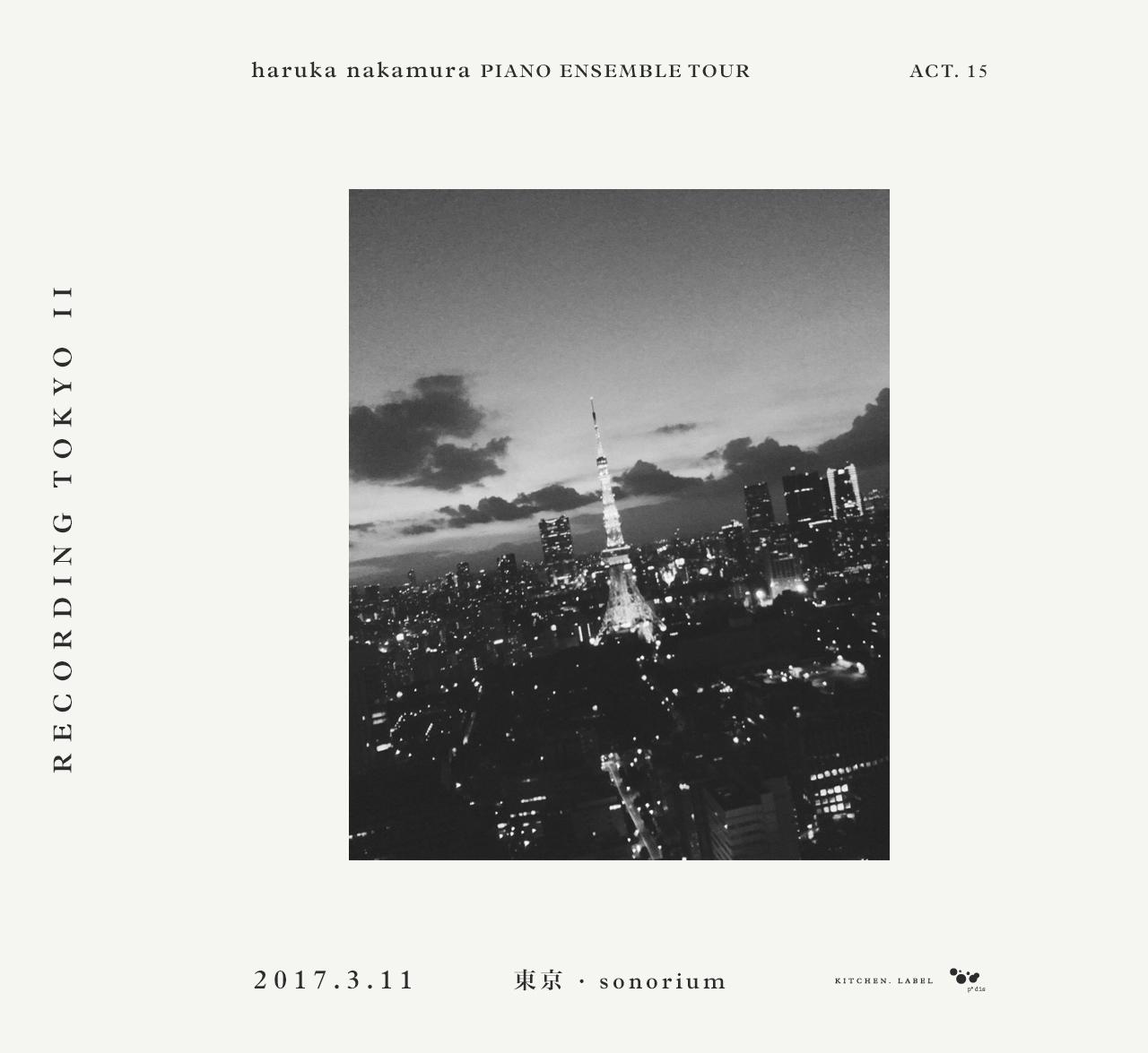 haruka nakamura PIANO ENSEMBLE TOUR  ACT. 15「RECORDING TOKYO Ⅱ」