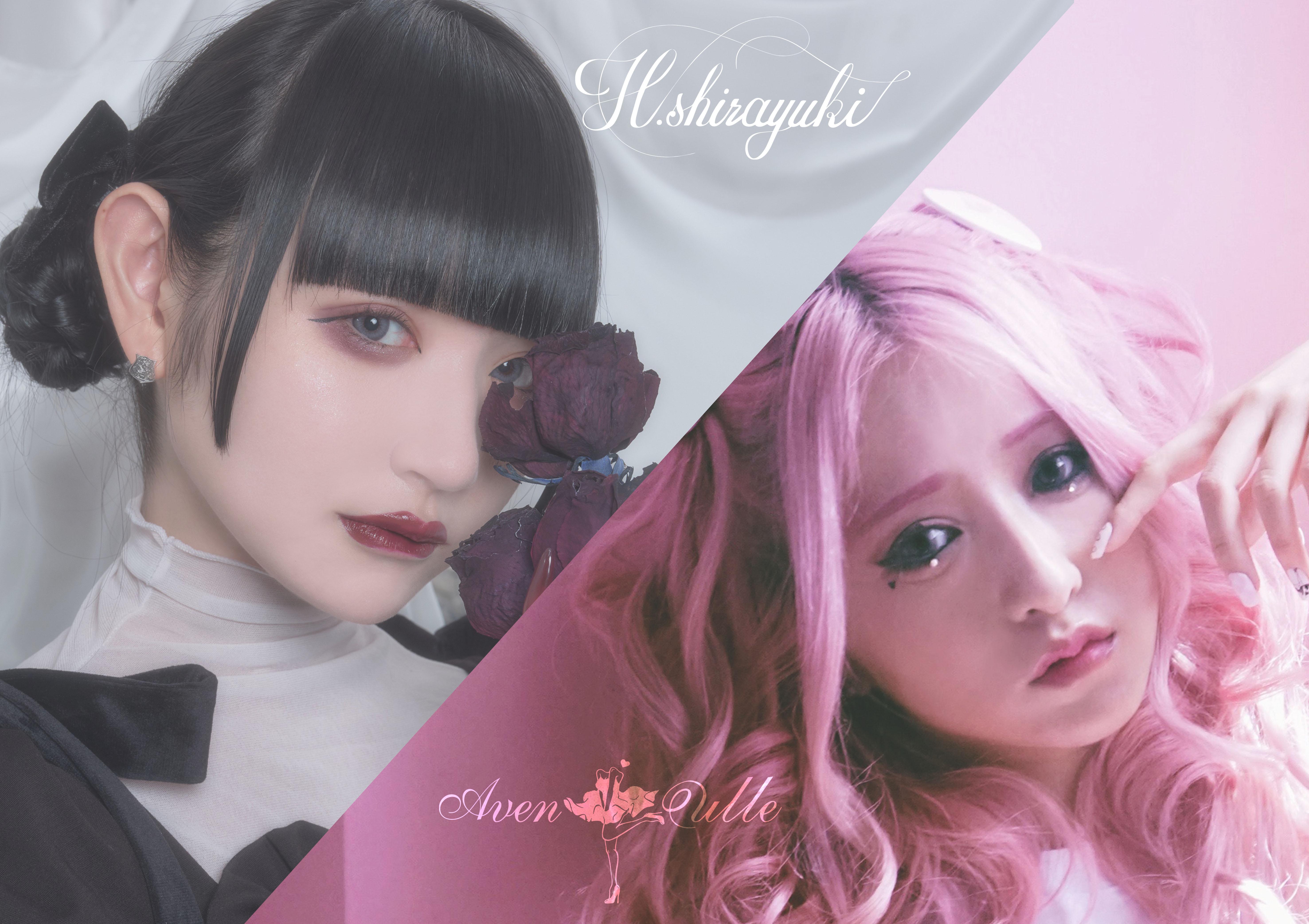 【6月4日入場分】h.shirayuki/Aventulle POPUPSTORE