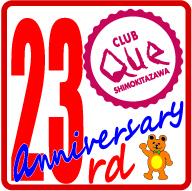 """片山ブレイカーズ&ザ☆ロケンローパーティ/セカイイチ/他 : """"CLUB Que Shimokitazawa Twenty-third Anniversary [THE TOKYO 23]"""""""