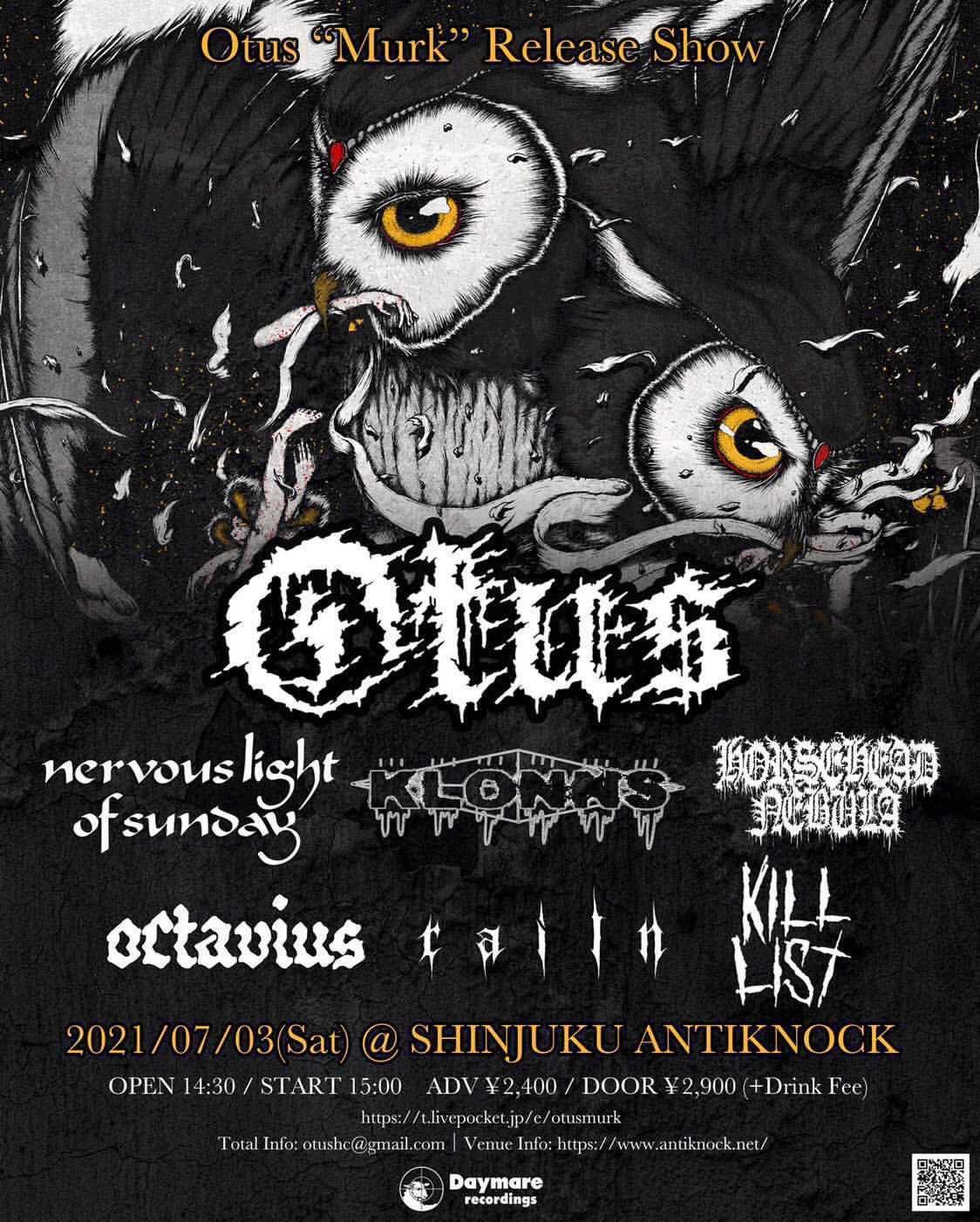"Otus ""Murk"" Release Show"