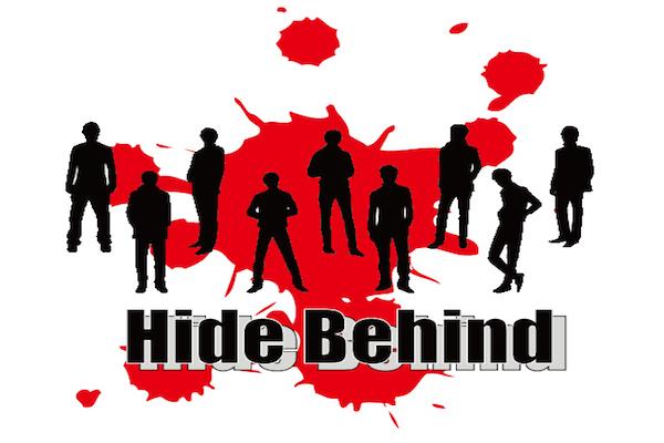 映画『Hide Behind』特別企画・トークライブ 観覧チケット