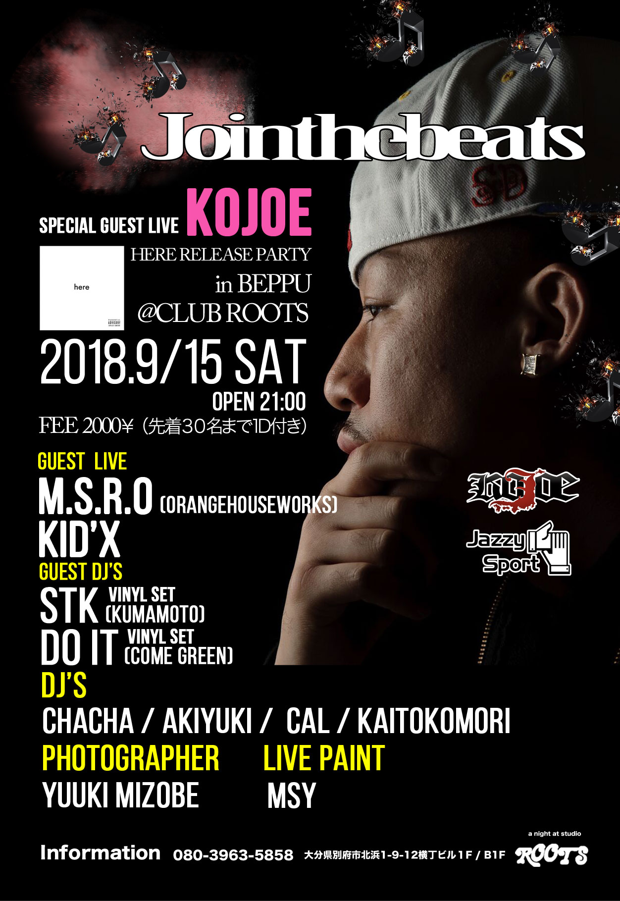 KOJOE 【here】release party in BEPPU