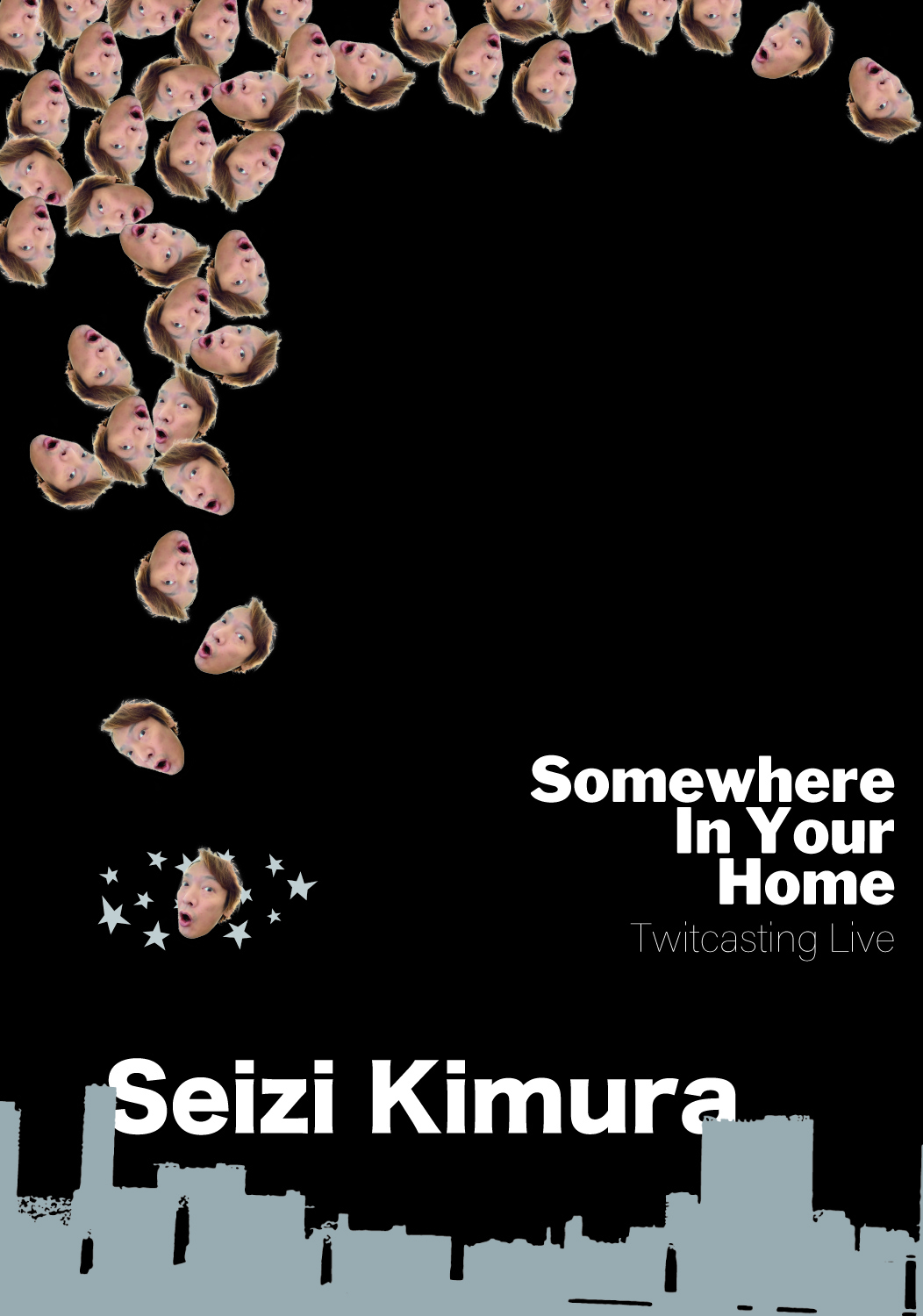 Somewhere In Your Home 2020/5/27