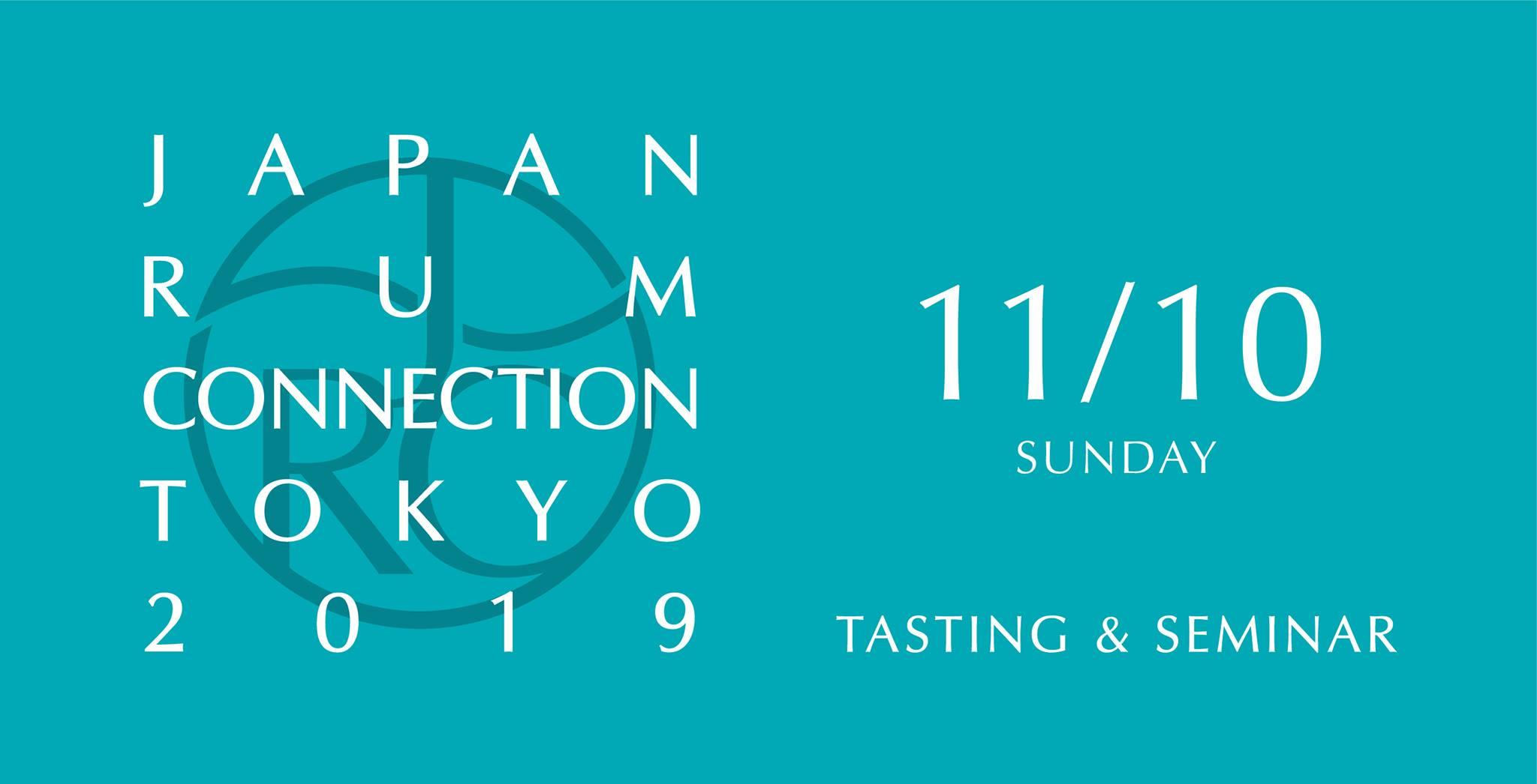JAPAN RUM CONNECTION TOKYO 2019 TASTING & SEMINAR
