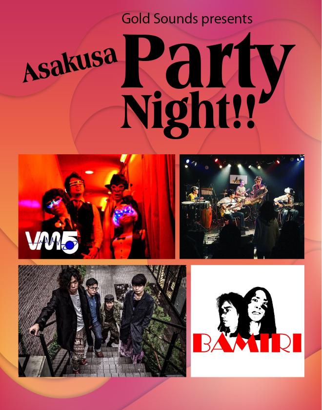 Gold Sounds presents『Asakusa Party Night!!』