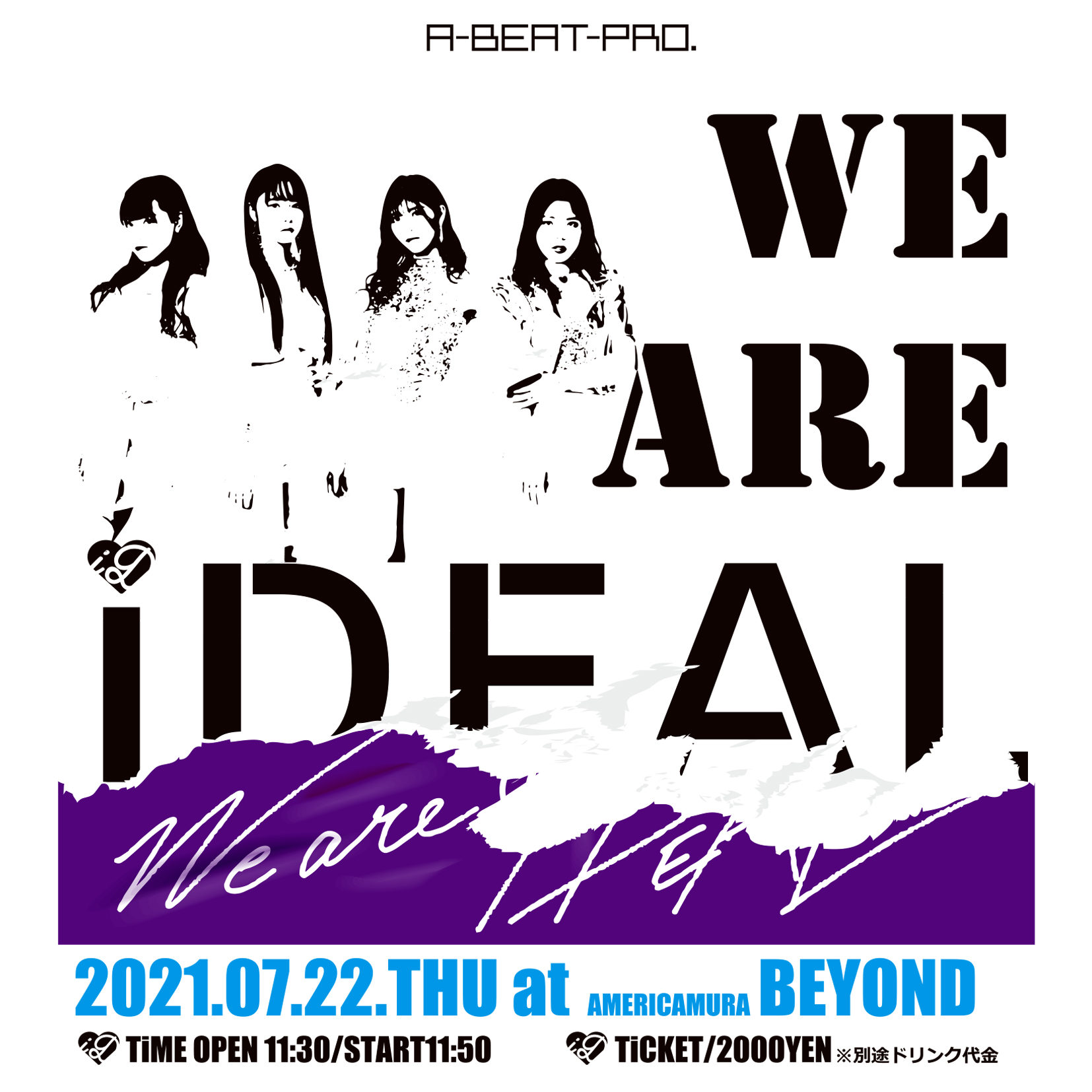 iDEAL LIVE 『We Are iDEAL!!』