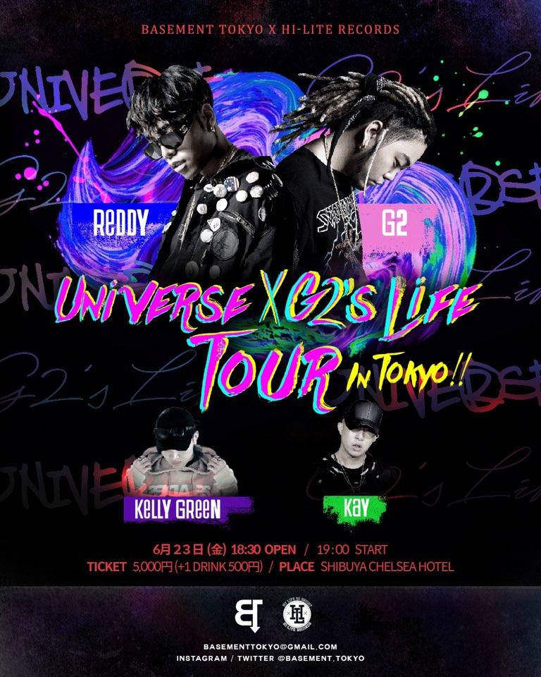 REDDY, G2 Universe X G2's Life Tour