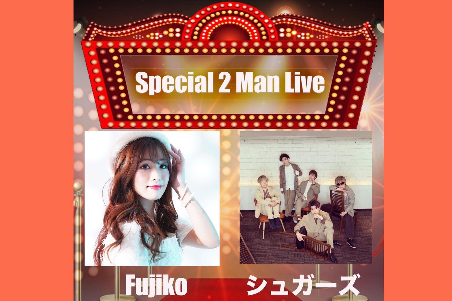 2/28 開催 【Special 2Man Live】