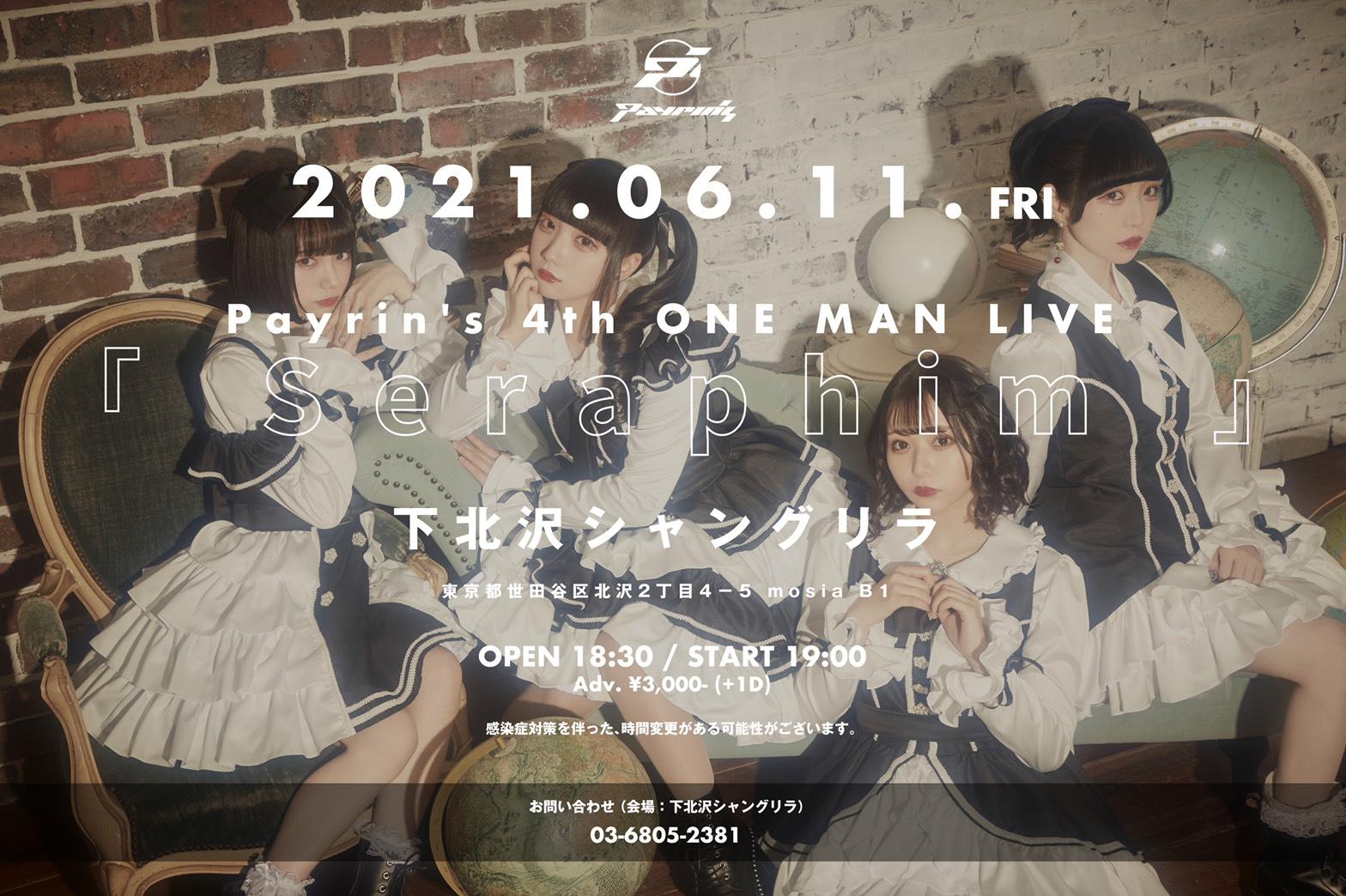 Payrin's 4th ONEMAN LIVE 「Seraphim」