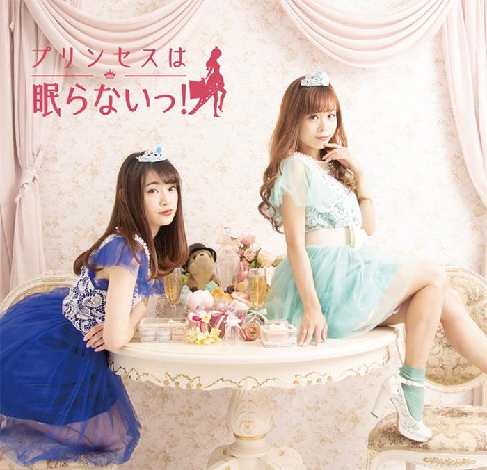 『DESEO SUPER LIVE Vol.39』 Presented by SHIBUYA DESEO~後編~『あじさいドロップ 小春ひなた&大倉そら W生誕祭』