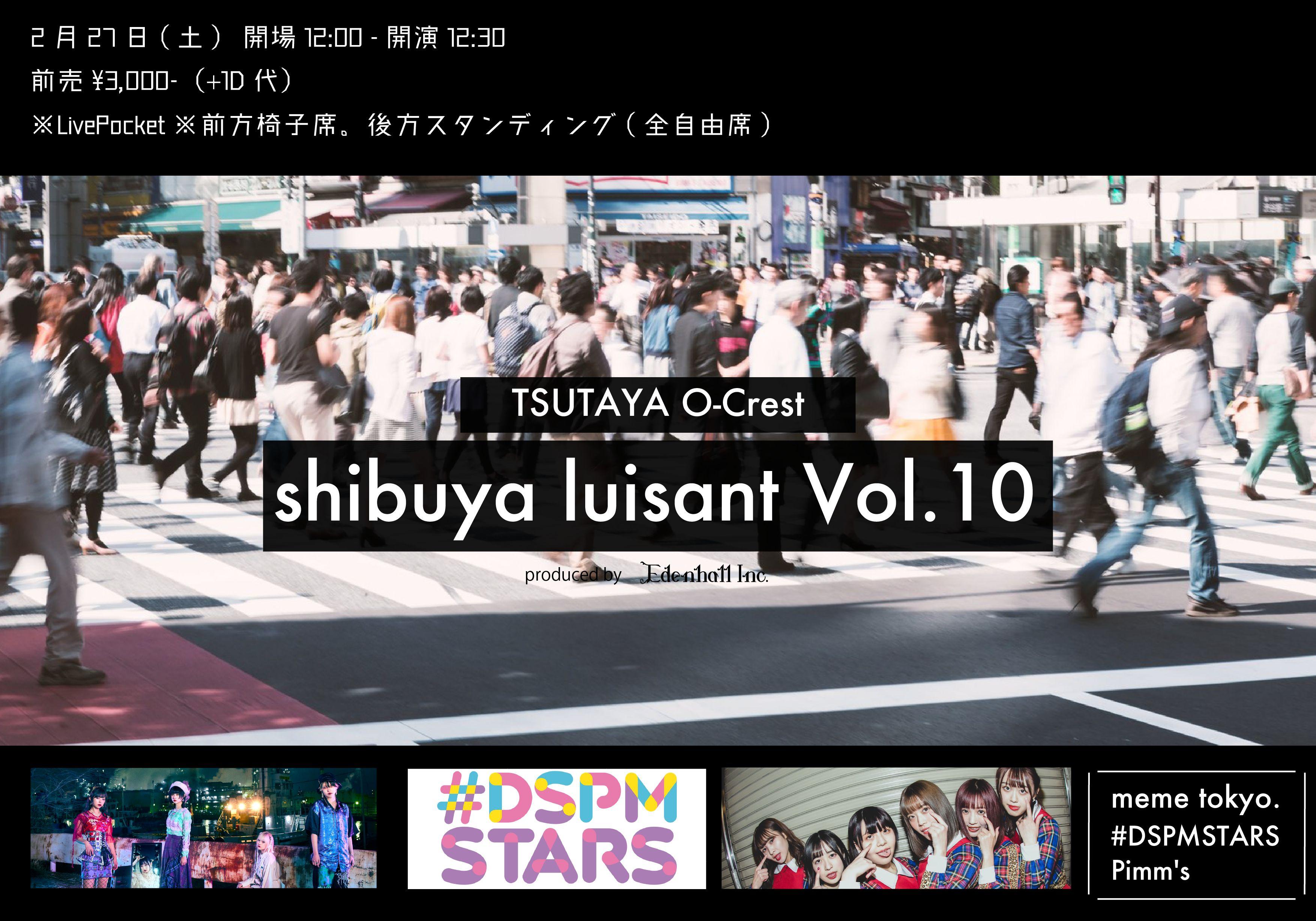 「shibuya luisant Vol.10」