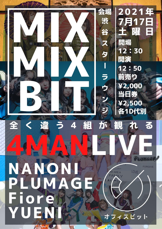 MIX MIX BIT vol.3