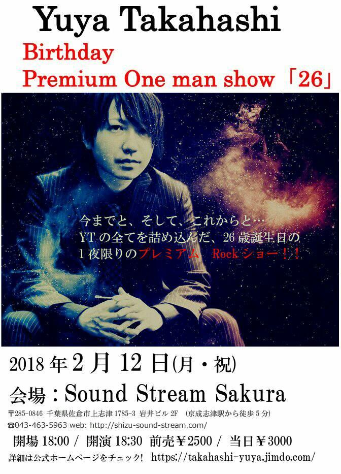 Yuya Takahashi Birthday Premium One Man Show 「26」