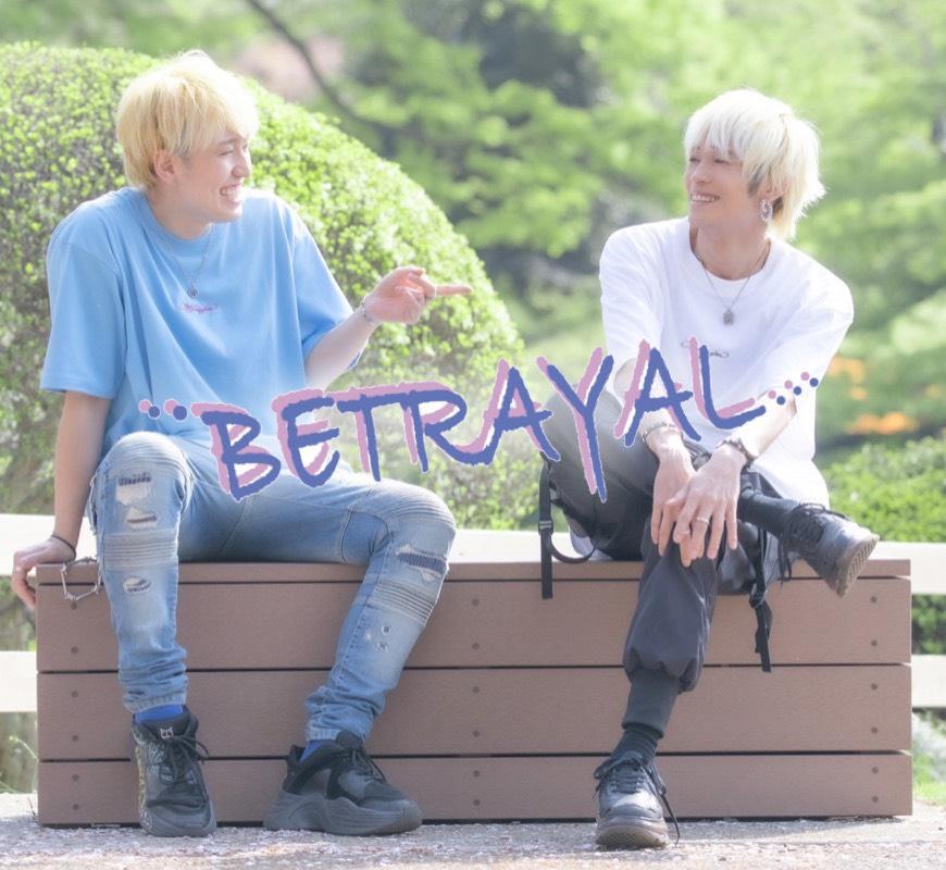 BETRAYAL × Meik