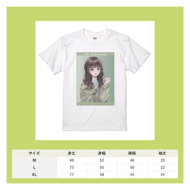 高山結衣生誕Tシャツ