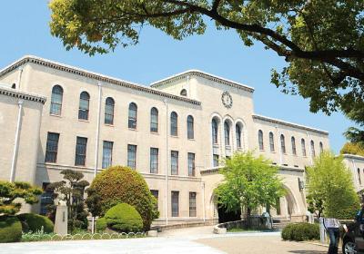 神戸大学MBA 創立30周年記念シンポジウム(一般販売用)