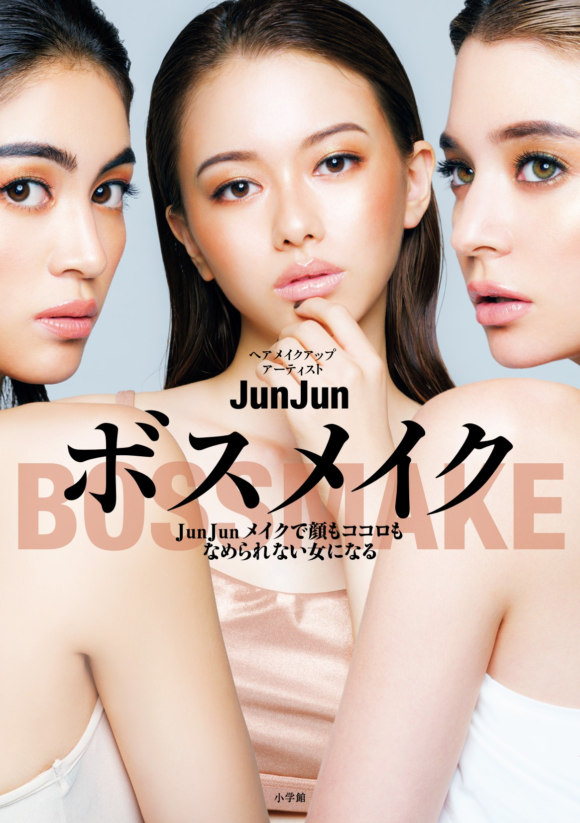 JunJun BOSSMAKE TOUR 2019
