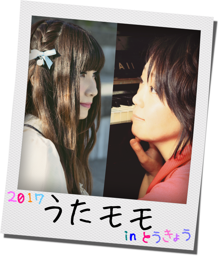 Felis Label × FrogTrack Records. presents M3前夜祭スペシャルライブ「うたモモ in 東京 2017」