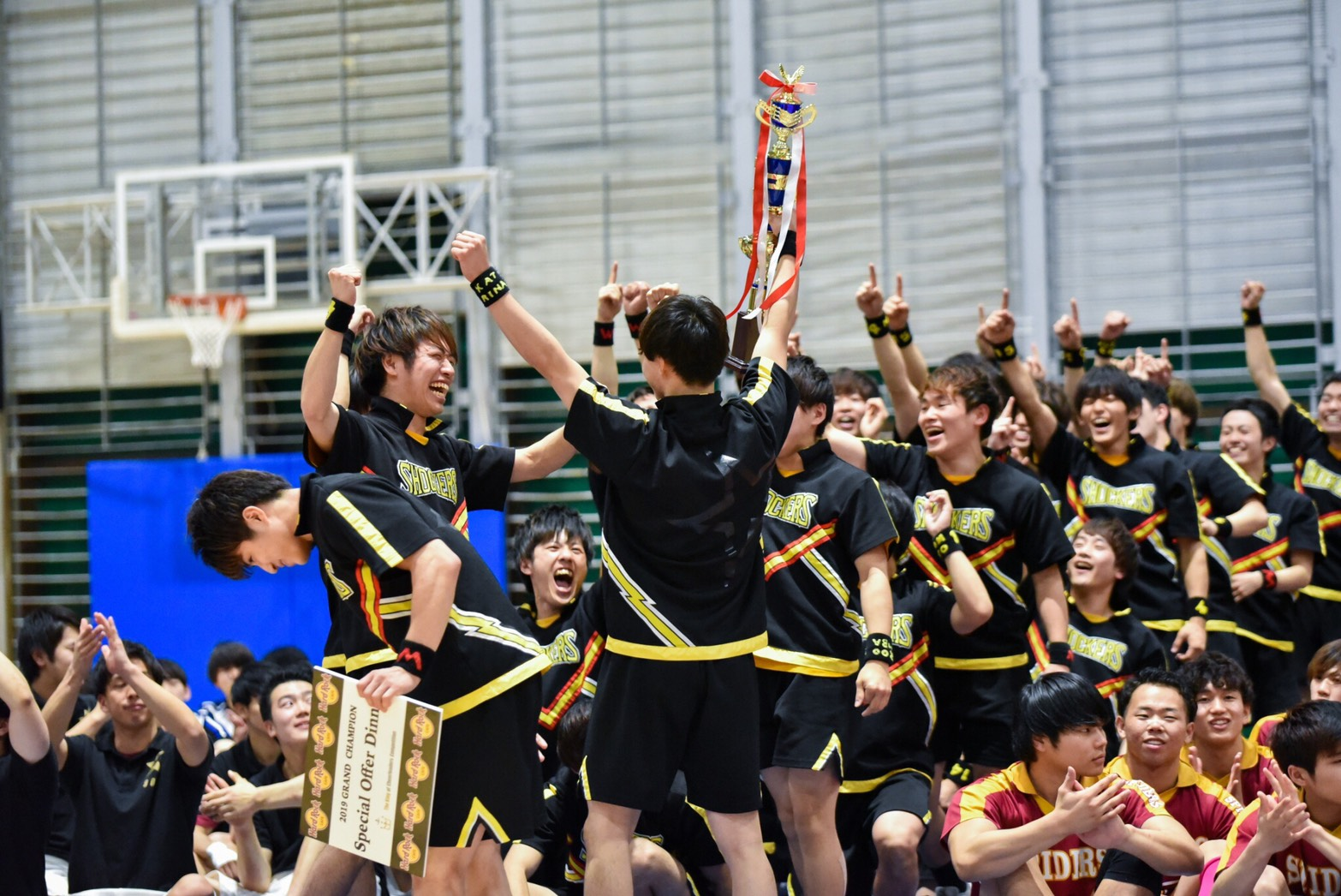 The King of Cheerleaders' Competition 2020