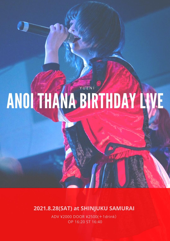 ANOI THANA BIRTHDAY LIVE