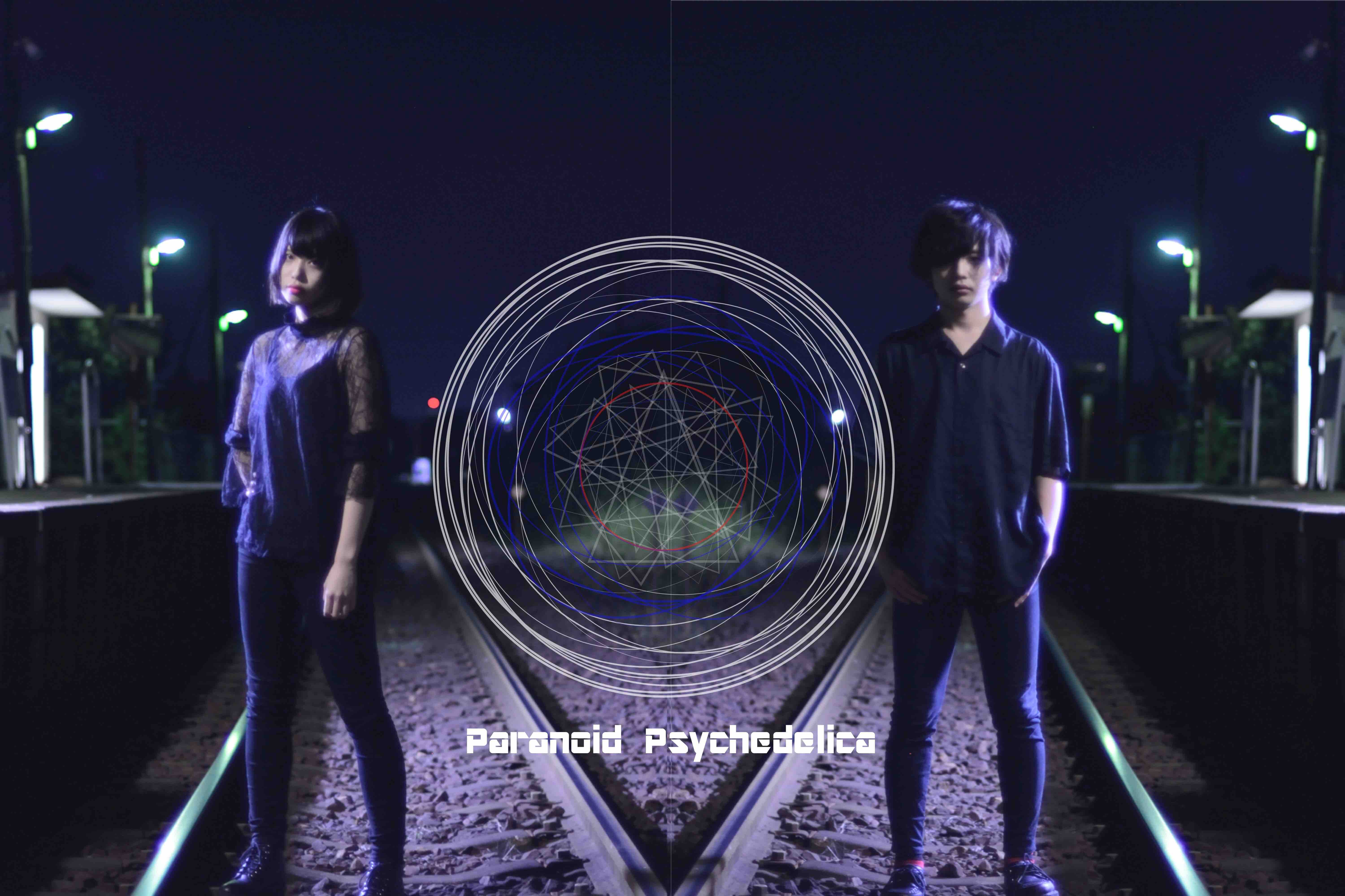 251 presents Paranoid Psychedelica~「PARANOID STREAM tour」~