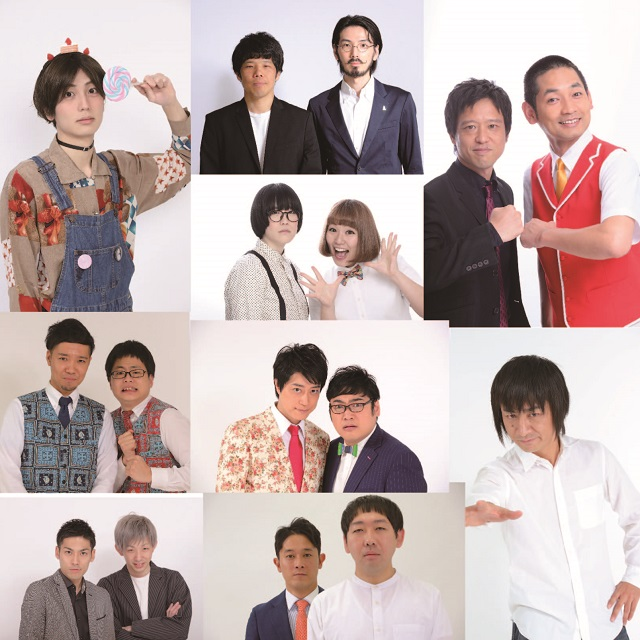 サンミュージックGETライブ vol.246 バトルランキング1日目