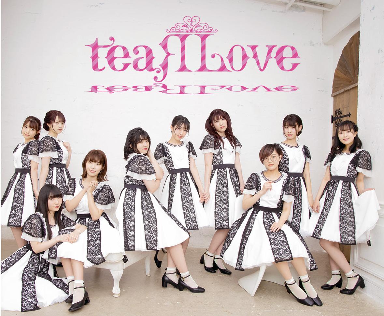 teaRLove You ファンミーティング  May 22 2021