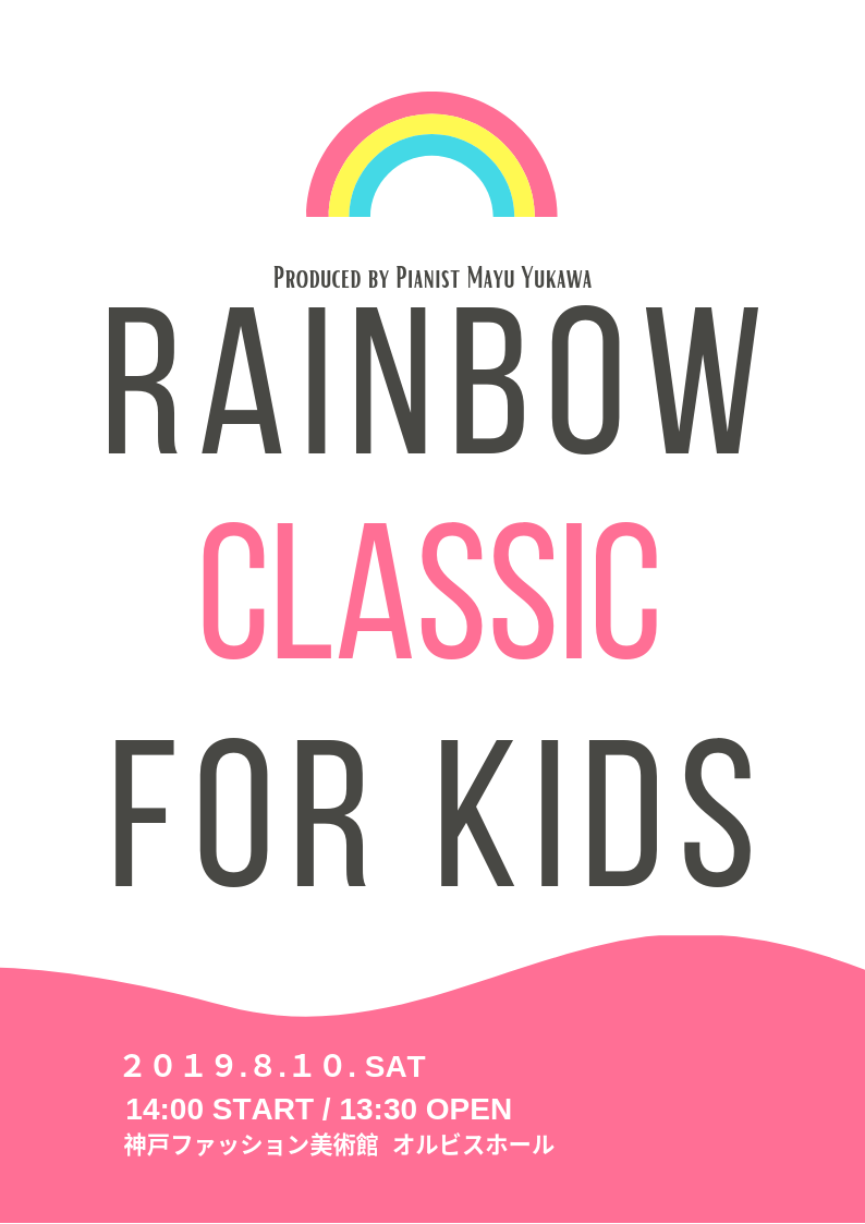 RAINBOW CLASSIC FOR KIDS