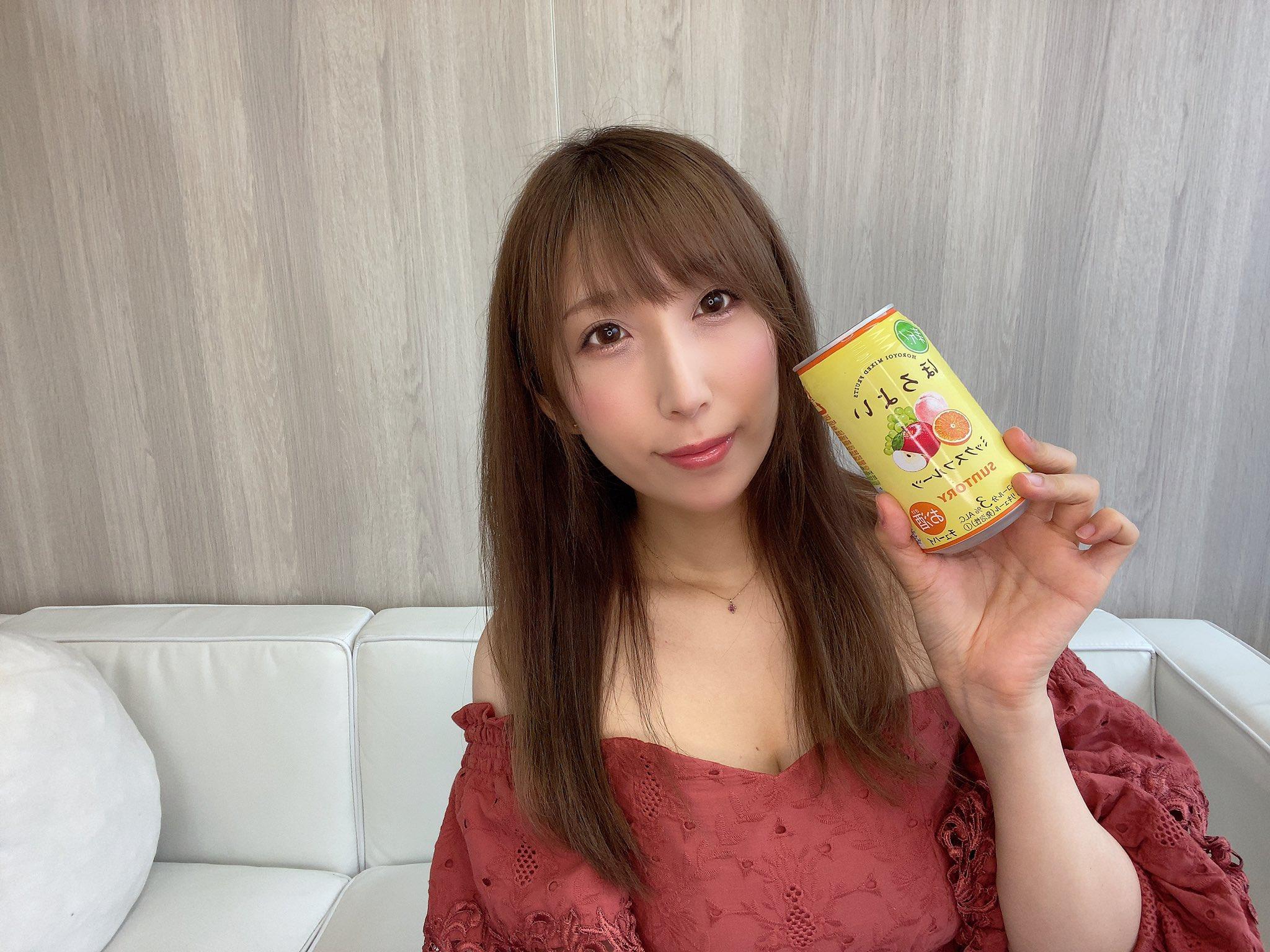 AV女優  彩奈リナ(1対1)オンライン飲み会