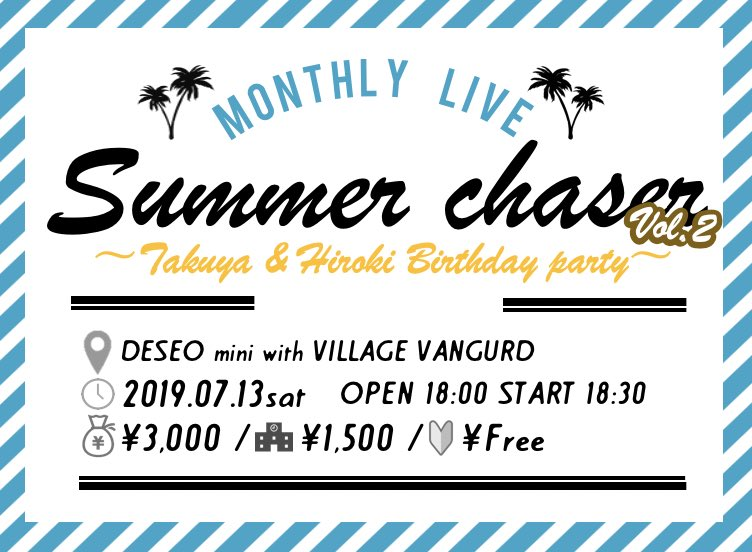 BLACK IRIS MONTHLY LIVE -Summer Chaser- vol.2 〜TAKUYA&HIROKI Birthday Party