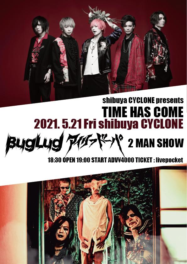 SHIBUYA CYCLONE pre. TIME HAS COME