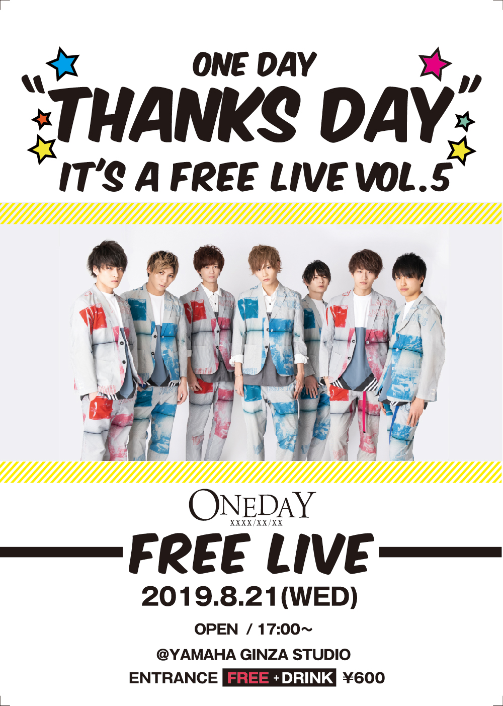 "〜特典会は浴衣でお出迎え〜ONE DAY ""THANKS DAY"" 〜 It's a FREE LIVE vol.5〜"