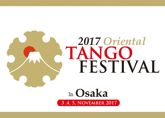 【Private lesson】(11/3-6) Oriental TANGO FESTIVAL 2017 in Osaka (Ticket)