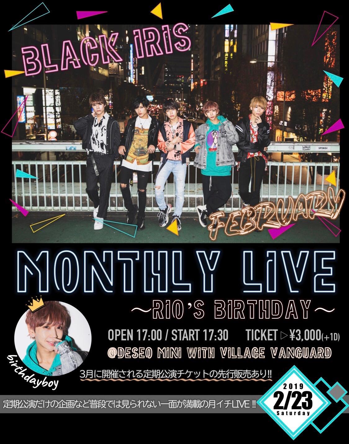 BLACK IRIS MONTHLY LIVE 〜RIO'S BIRTHDAY〜