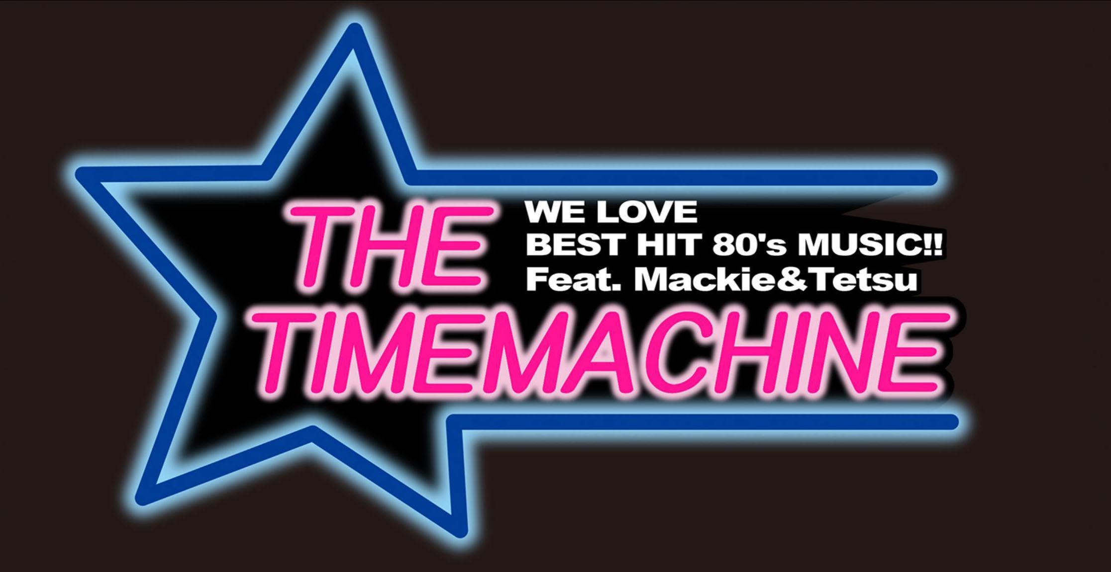 川上真樹 with THE TIMEMACHINE Best Hit 80's Musicワンマンショー!!