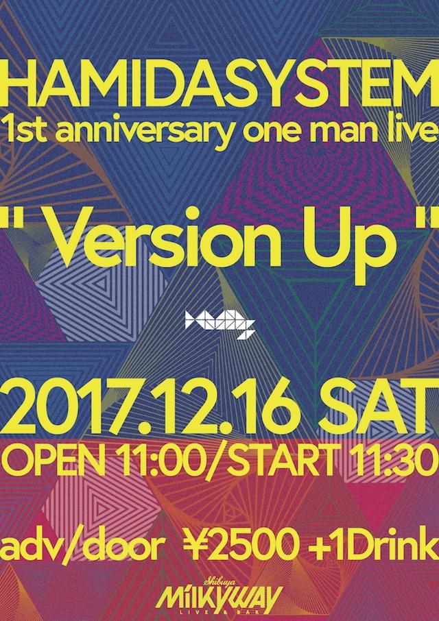 HAMIDASYSTEM1周年記念ワンマンライブ「Version Up」