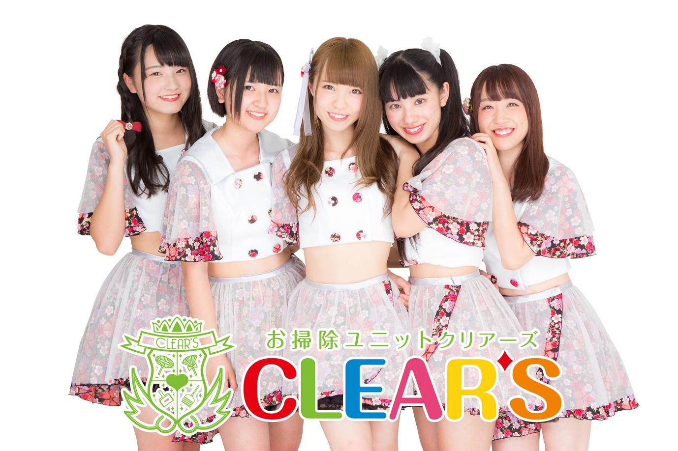 9/23(日)川越CLEAR'S結成5周年記念Live 2018〜Survive5〜