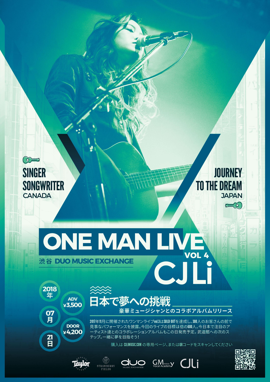CJ Liワンマンライブ!~Journey to the Dream vol.4〜