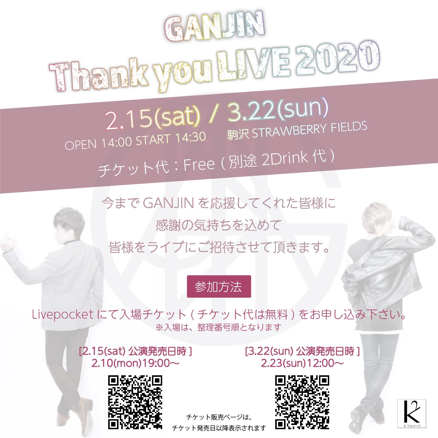 GANJIN  presents「Thank you Live2020」