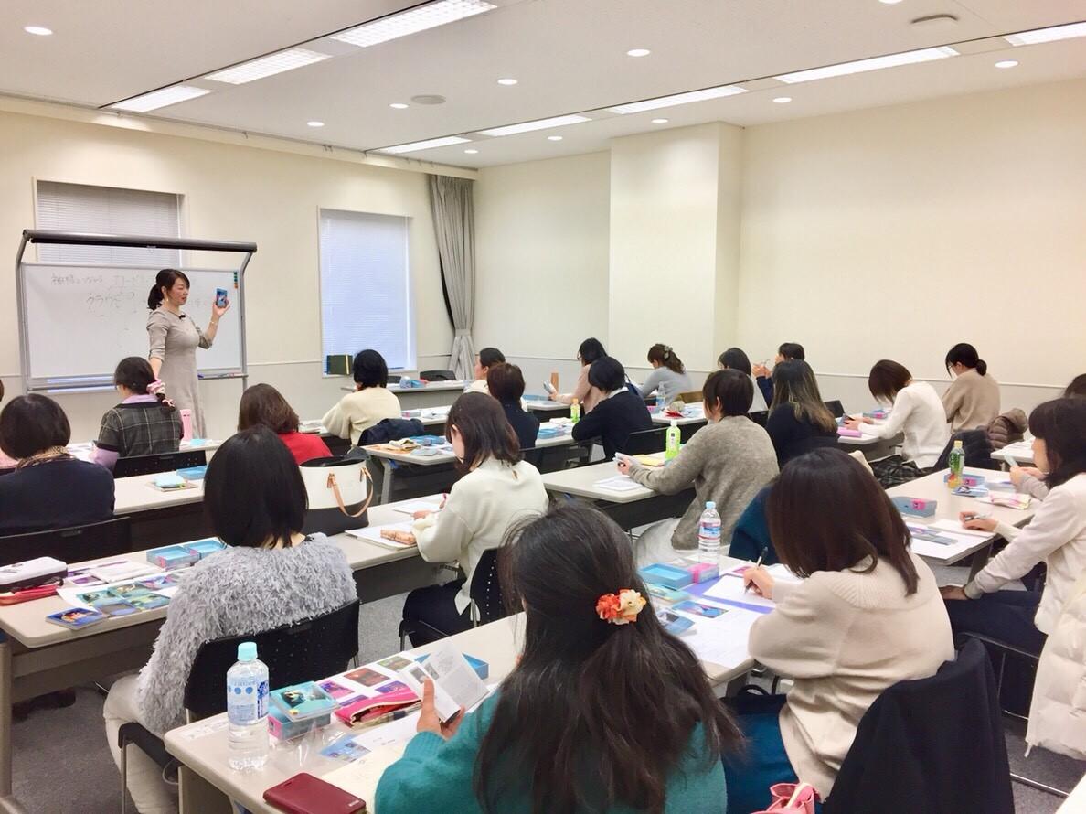 日下由紀恵の神様とつながるカードリーディング講座・【大阪】