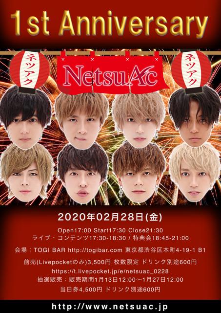 NetsuAc 1st Anniversary